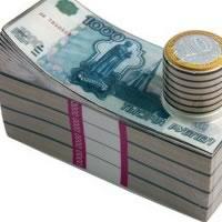 взять кредит онлайн быстро без справок наличными в день обращения