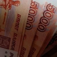 кредит быстрые деньги