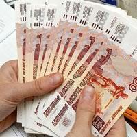 Онлайн займы на банковскую карту creditoros ru